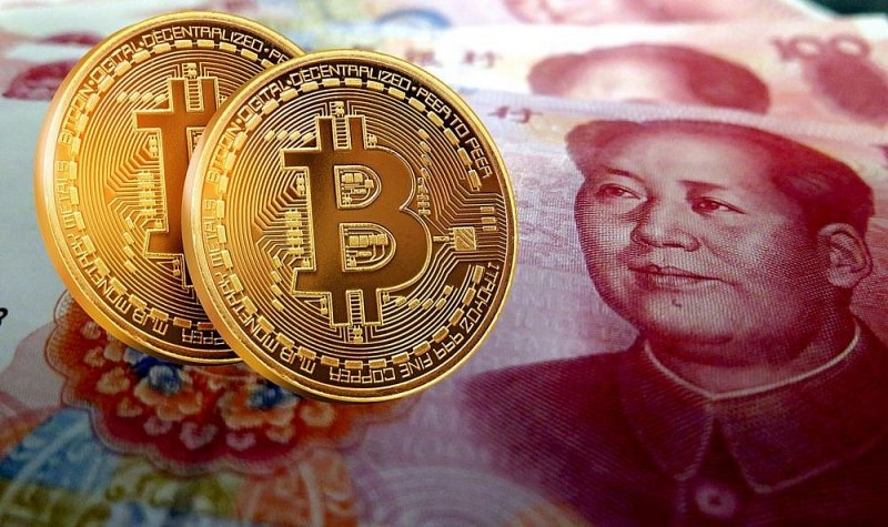 Trung Quốc tham vọng giữ quyền lực kinh tế bằng Nhân dân tệ điện tử