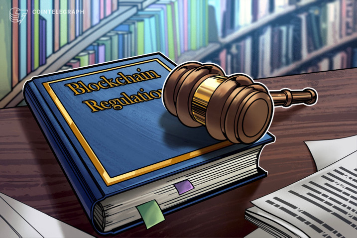 Hạ Viện Mỹ thông qua luật blockchain