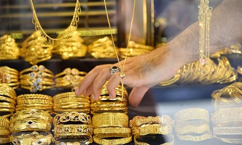 Giá Vàng Trong Nước Hôm Nay